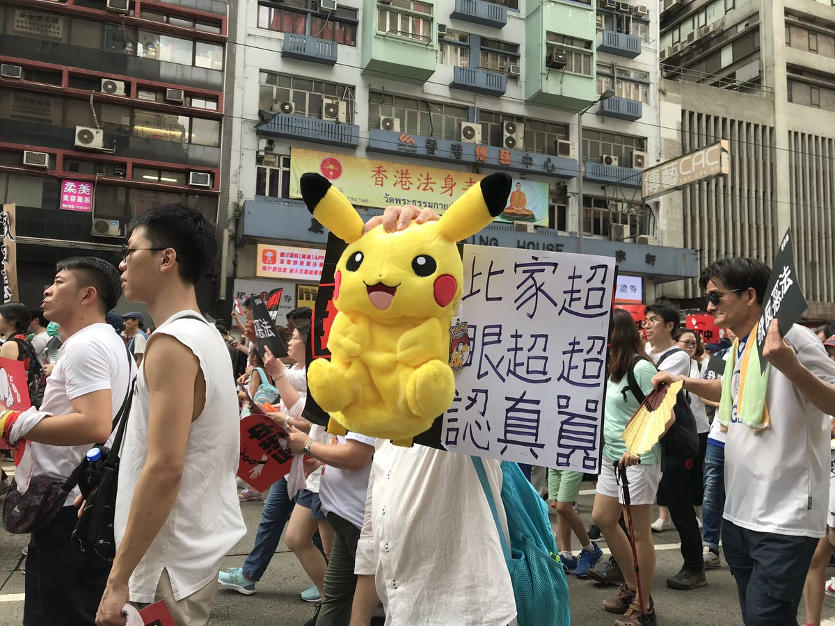 China Media Bulletin: Worsening summer censorship, Hong Kong