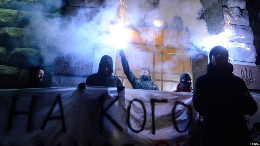 Ukrainian far-right protesters